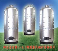 烟台锅炉燃煤蒸汽锅炉