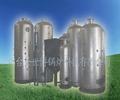 烟台锅炉燃煤蒸汽锅炉 2