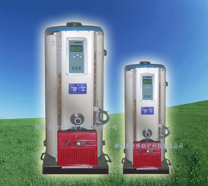 烟台锅炉燃油气热水锅炉 1