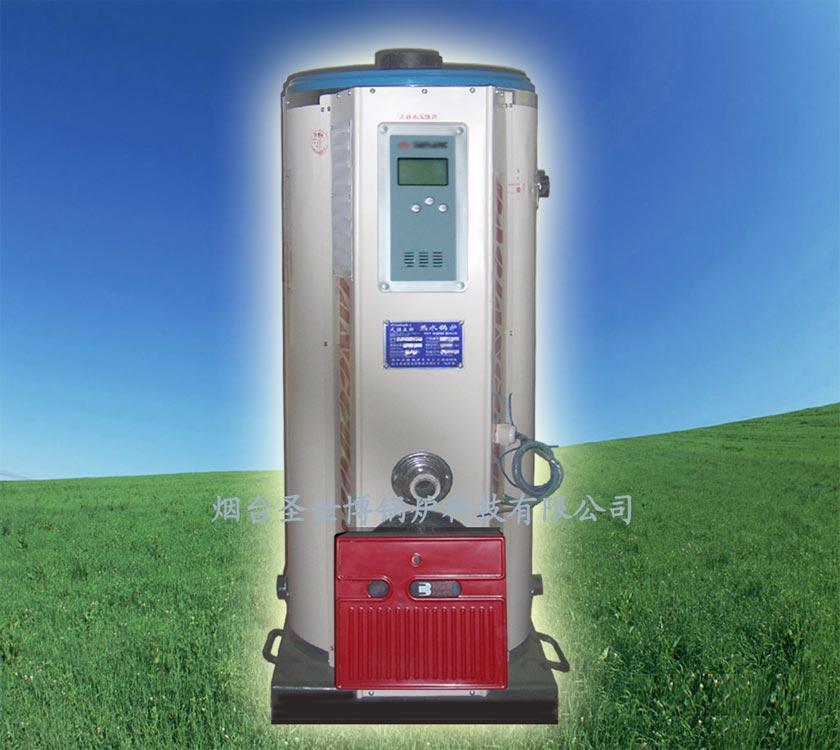 烟台锅炉燃油气热水锅炉 3