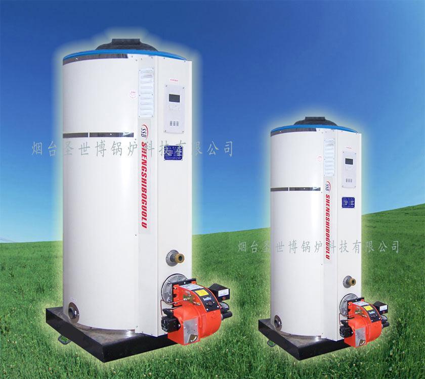 烟台热水锅炉 1