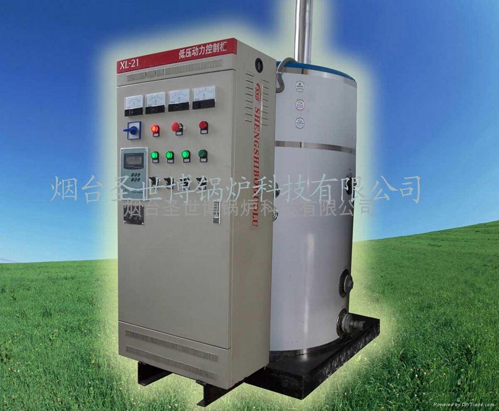 烟台CK-150D电开水锅炉 1