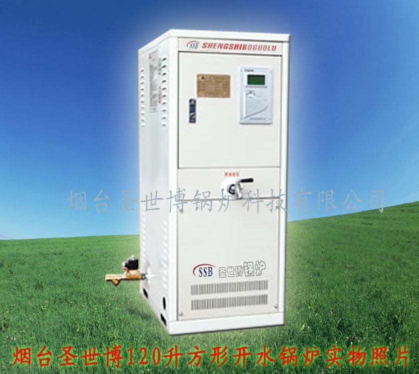 烟台CK-150D电开水锅炉 3