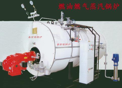 烟台锅炉燃油汽蒸汽锅炉 3