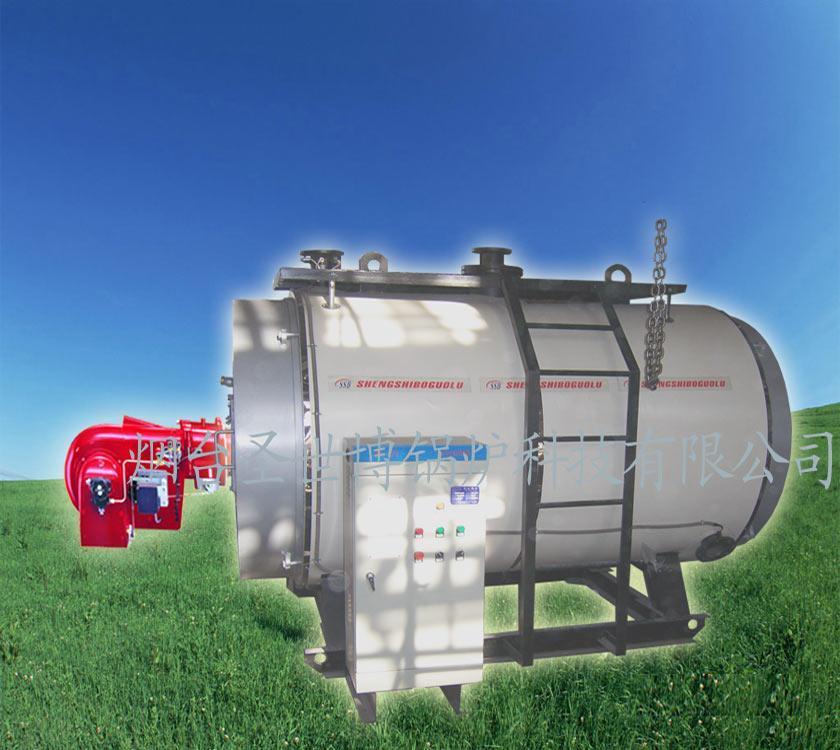 烟台锅炉燃油气热水锅炉 2