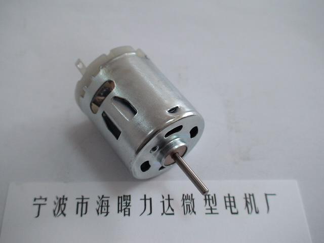 LD365(360)電機 1