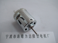LD365(360)motor (Hot Product - 2*)