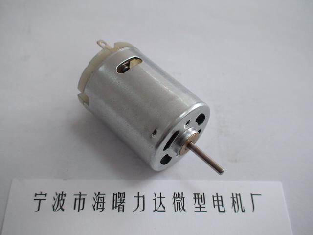 LD385(380)電機 1