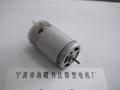 LD395(390)电机
