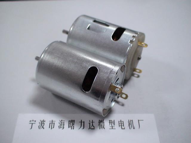LD545(540)電機 1
