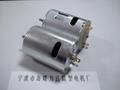LD545(540)电机