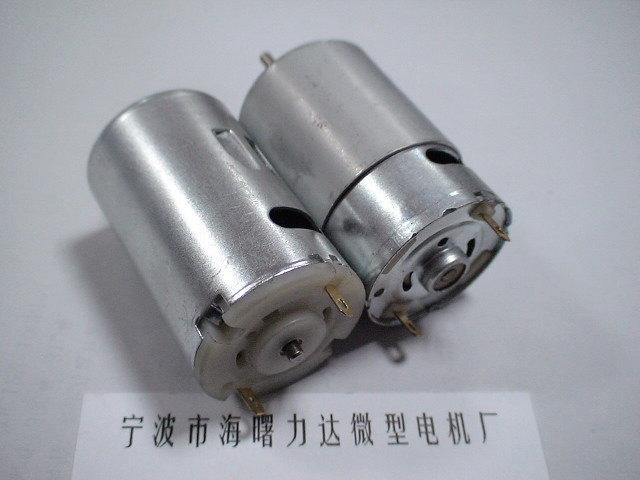 LD555(550)電機 1