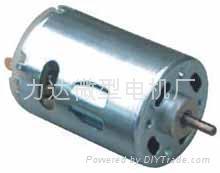LD5512電機