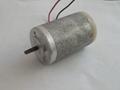 LD38专用电机