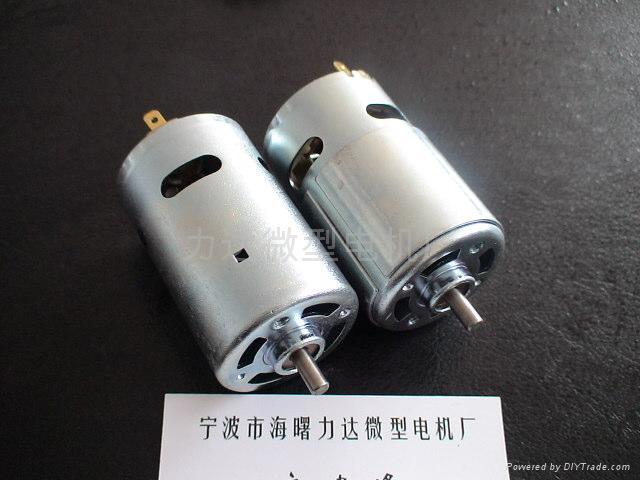 供應電動噴霧器電機 1