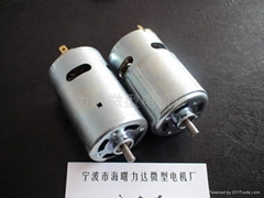 供应电动喷雾器电机