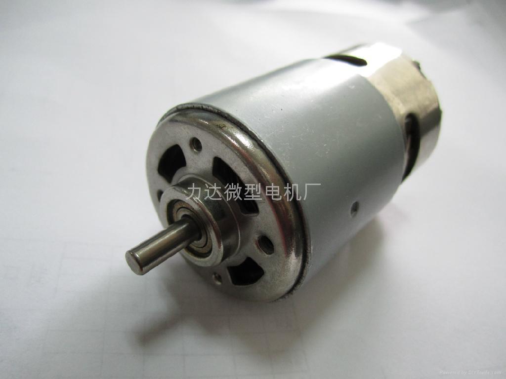 LD775电机 1
