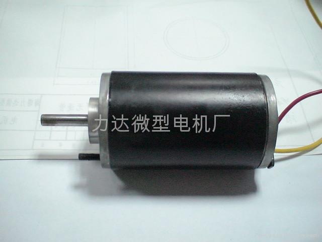 LD64motor 1
