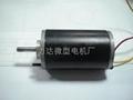LD64電機 1