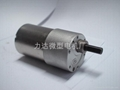 LD37微型减速电机 2