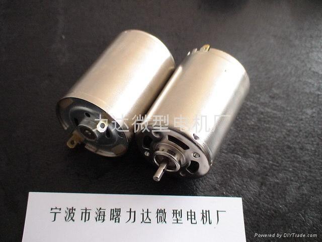 LD545.540封閉型電機