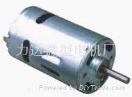 LD755系列电机