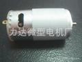 LD555L,550L电机