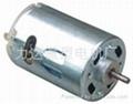 LD545(540)電機 2