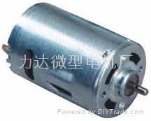 LD545(540)電機 3