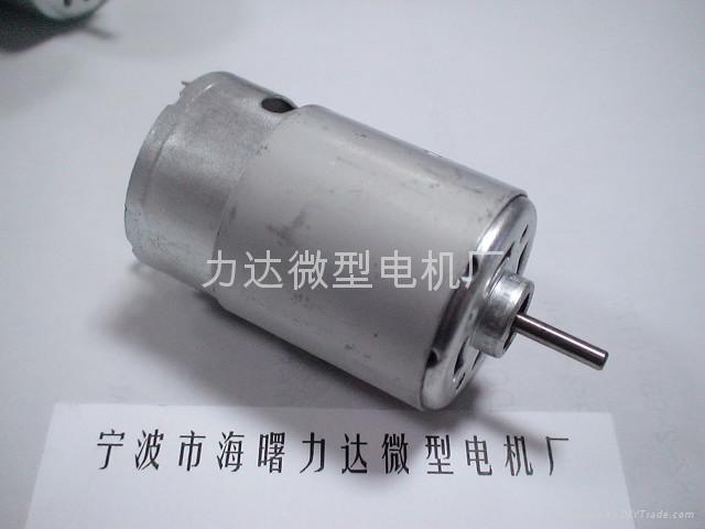 LD555(550)電機 3