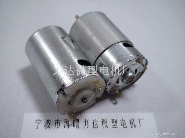LD555(550)電機 4