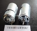 LD775(770)电机