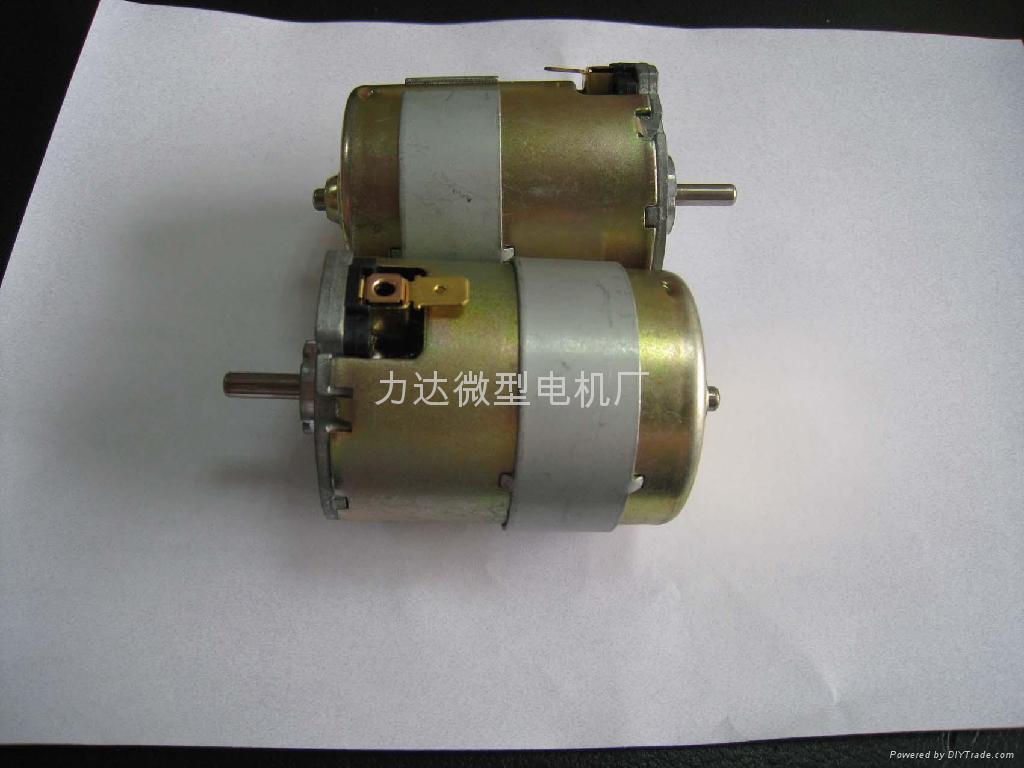 LD50電機 1