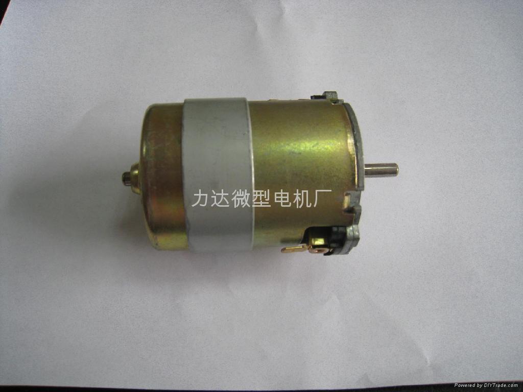 LD50電機 2