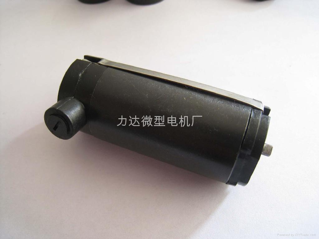 螺絲刀專用電機 1