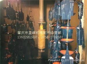 DISK風動馬達靜電噴頭 2