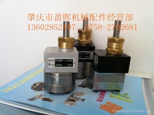 带清洗齿轮泵 PE木器漆齿轮泵 4