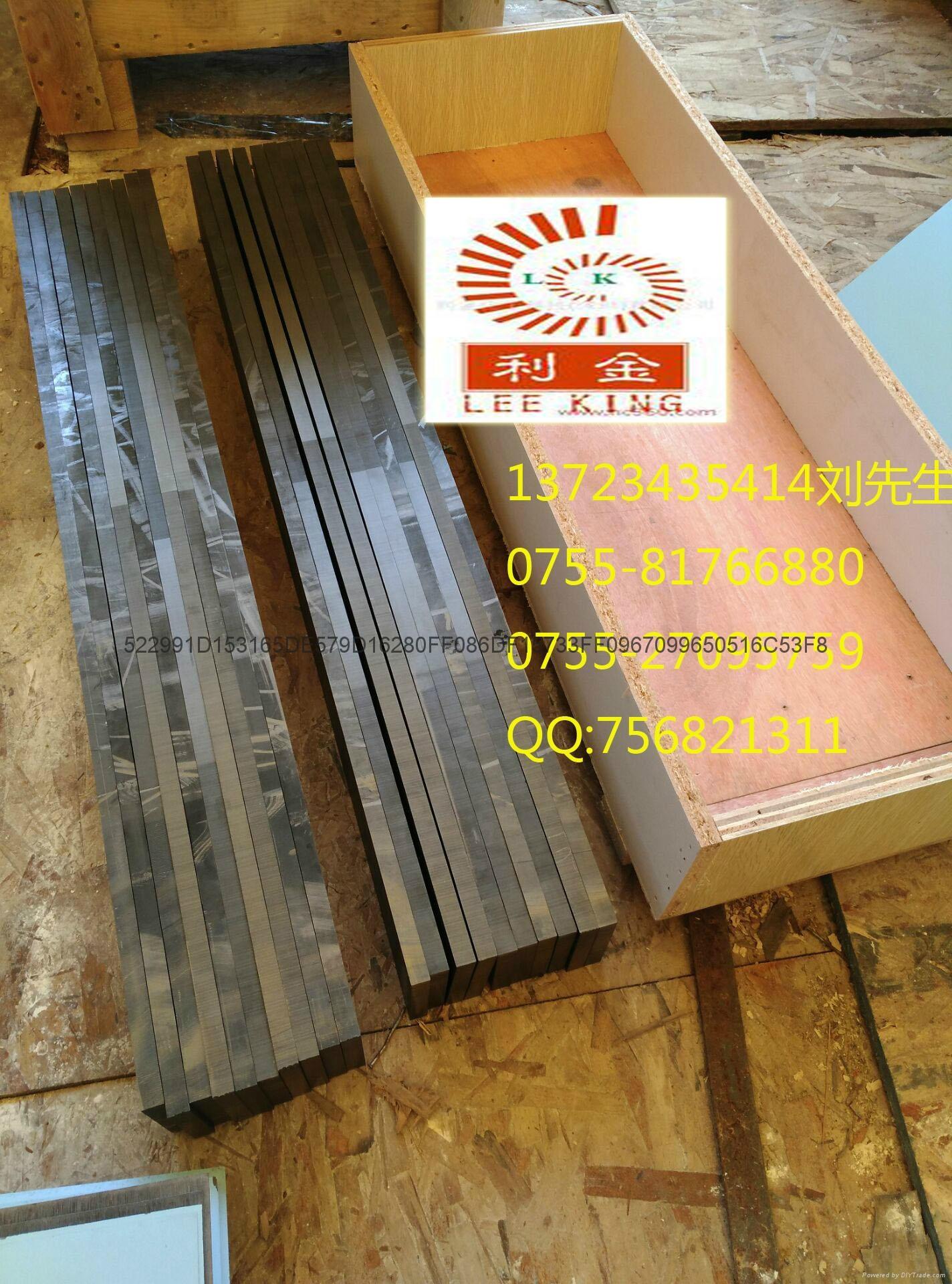 三價鉻進口陽極碳板 2