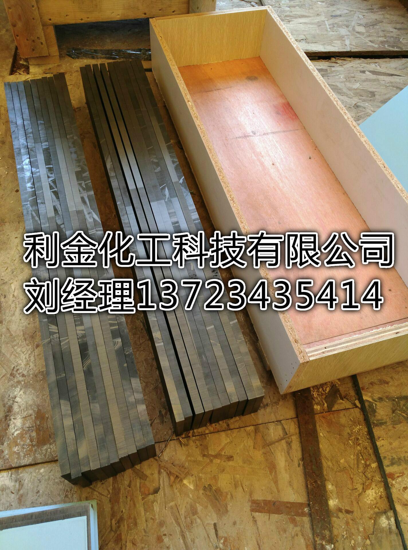三價鉻進口陽極碳板 1