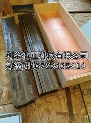 三價鉻進口陽極碳板