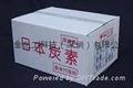 批發日本進口高純度活性炭 1