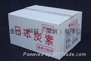 批发日本进口高纯度活性炭