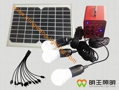 家用太阳能照明系统