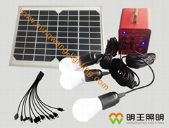 10W Solar Home Lighting System