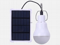 太陽能應急照明燈