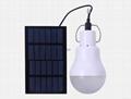 太阳能充电灯