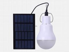 Solar Charging Lamp