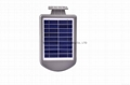 500 Lm 5W LED Solar Garden Light All in one with sensor 5