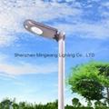 太阳能庭院灯 9