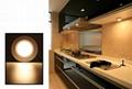 LED 櫥櫃燈 9